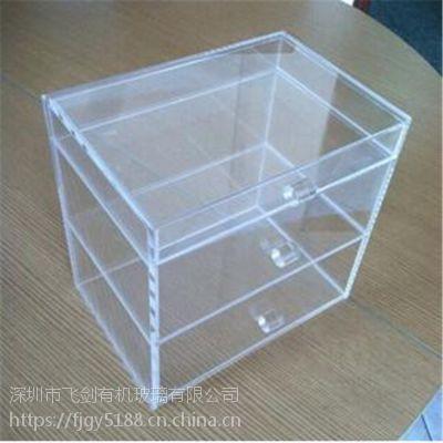 定制亚克力化妆品收纳盒 有机玻璃饰品收纳盒
