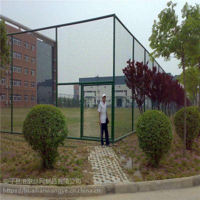 笼式足球场围网 学校操场防护网 勾花网围栏