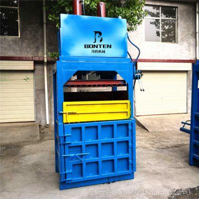 家用废纸打包机 易拉罐油桶压扁机 立式金属液压打包机