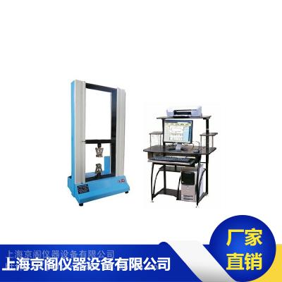 上海京阁数显示电子万能试验机制造商