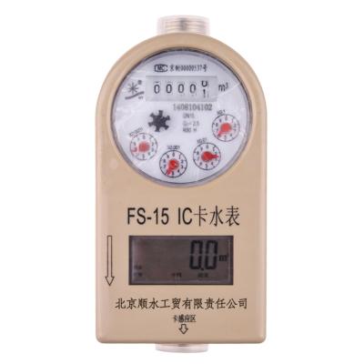天津/河西物联网远传水表价格是多少钱