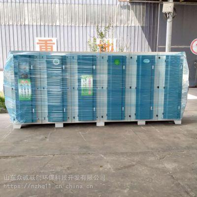 废气处理 活性炭光氧一体机 山东厂家直销