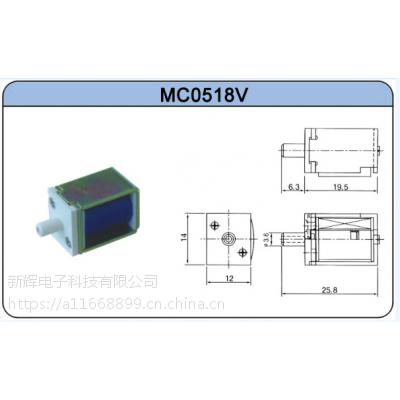 MC0518V气阀式电磁铁