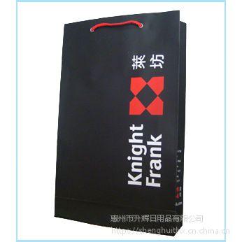 惠州礼品宣传纸袋定做/广告促销纸袋批发/服装纸袋定制