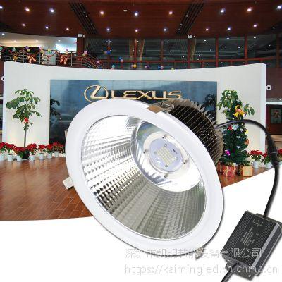 led筒灯60w 8寸筒灯开孔20CM 70W 75W 80W 90瓦防雾筒射灯天花灯