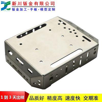 新川厂家直供xcbj18091301冷轧板机箱钣金加工定制