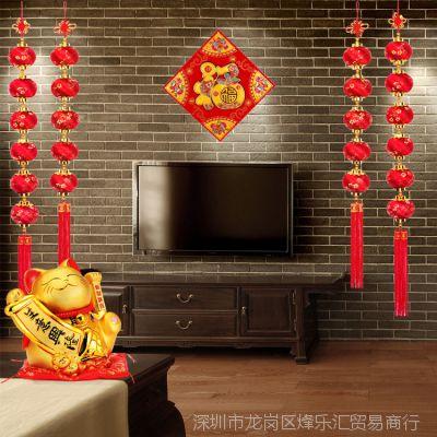 春节小红灯笼挂饰 过年节日室内场景布置装饰用品新年拉花挂串