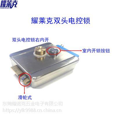 厂家产销耀莱克品牌电控锁 双头右内开 滑轮式 用于入户门 木门