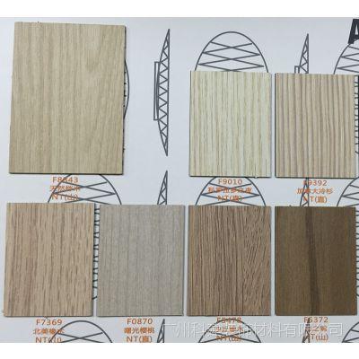 免漆防火板装饰耐火板餐饮连锁店餐桌专用 9484 9408木饰板胶合板