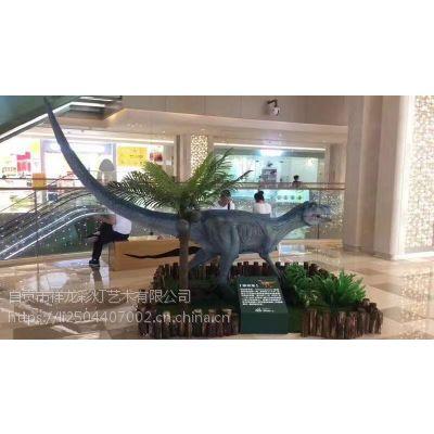 自贡仿真恐龙,设计制作安装一体化工厂
