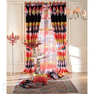 布艺窗帘定做|窗帘制作|7克拉软装布艺窗帘