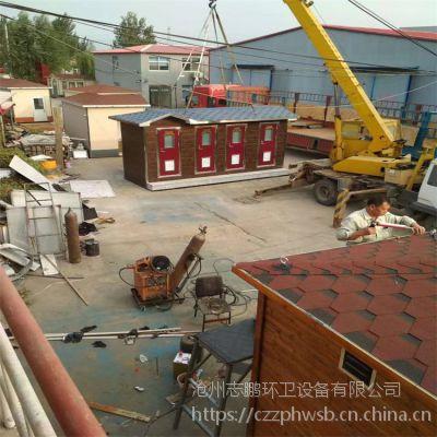 献县景区环保厕所旅游景区厕所生产厂家