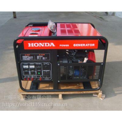 小型本田2千瓦3千瓦5千瓦10千瓦汽油发电机