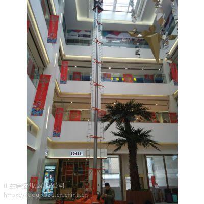 电动液压举升机 套缸单梯升降机6米报价 梧州市 金华市启运登高设备供应