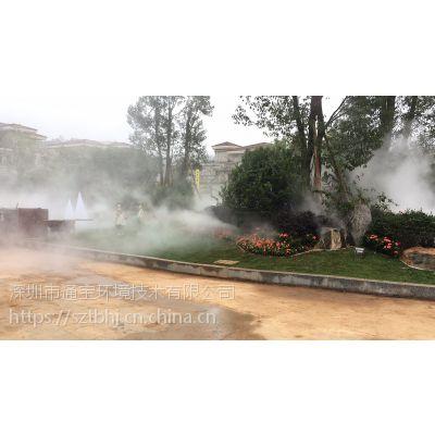 别墅小区景观雾喷人工造雾设备