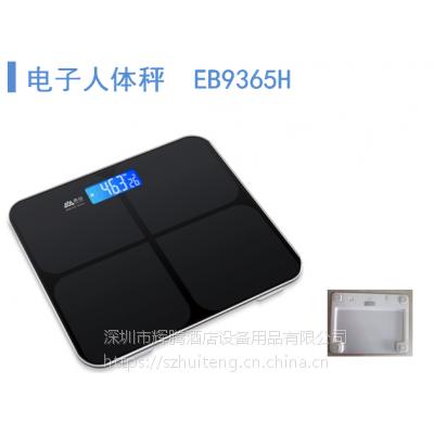 香山电子体重秤EB9365H 酒店客房健身房体重秤