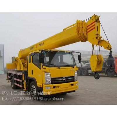 16吨吊车参数及配置16吨吊车价格厂家直销