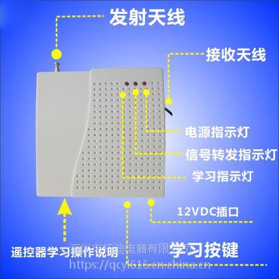 拓迪厂家直销 TDL-6081无线信号中继器 3000米 无线放大中转器
