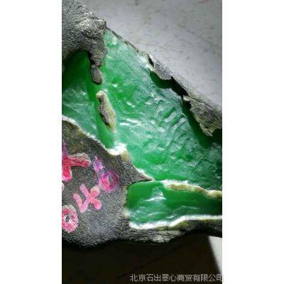 缅甸老莫湾基冰种阳绿翡翠赌石