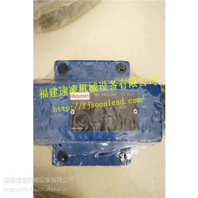 力士乐电磁阀全新SL20PA3-4X现货