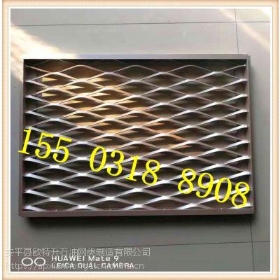 菱形孔 50*30*2*2.5mm 铝板装饰网 优质供应商加工 规格自定