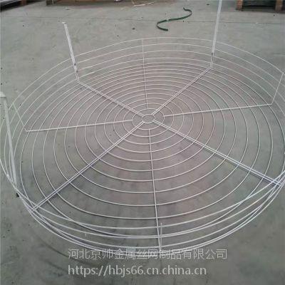 京帅现货三叶风扇保护风机铁网 1.2m屋顶风扇网罩