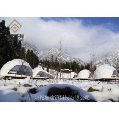 球形星空帐篷-圆顶透明帐篷屋-车展舞台活动投影篷房