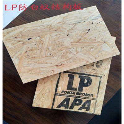 欧松板-欧松板的规格-富可木业厂家