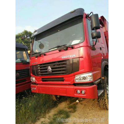 豪沃专用汽车380马力后八轮国五标准支持分期贷款工程车运输车