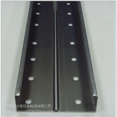 专业生产全自动C型钢成型设备