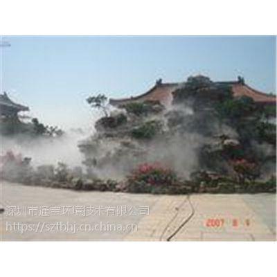 灌木树丛景观雾化-人工造雾工程