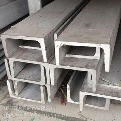 山东现货Q23512.6槽钢价格***低