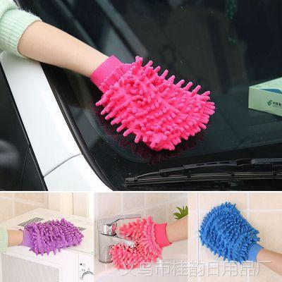 单面无包装 超细纤维雪尼尔手套 清洁巾抹布 擦车帮手
