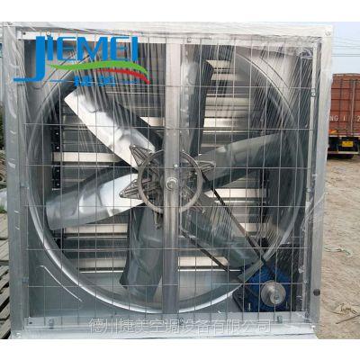 工业玻璃钢负压轴流风机德州捷美