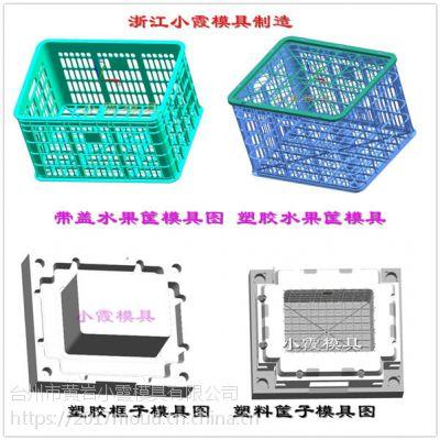收纳盒塑料模具,塑料箱子模具,工厂