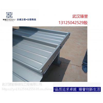 江西吉安金属屋面铝镁锰板厂家 型号多样 颜色丰富