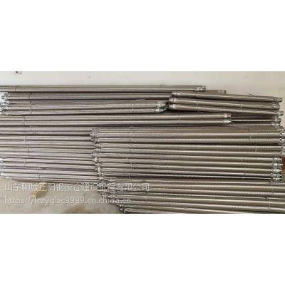 成都生产流化棒价格 流化棒规格 一米气化管价格 水泥库均化改造