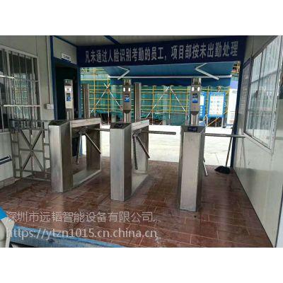 工地实名制门禁系统三辊闸供应专业的门禁系统厂家远韬智能