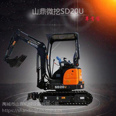 北京海淀区园林绿化用小型履带挖掘机 山鼎厂家直供