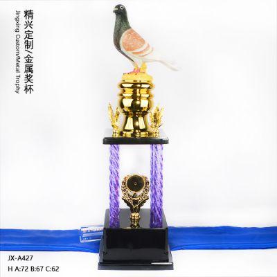 大号高档金属奖杯 赛鸽大赛颁奖礼品 厂家定做奖杯大 来图打样 A427