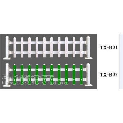 广东省hysw定做绿色围栏 PVC草坪护栏欢迎来电咨询 -90