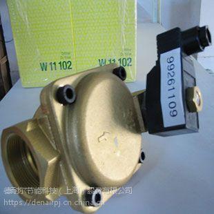 英格索兰电子排水器型号价格_英格索兰离心机配件厂商_直销电话152 2156 1737