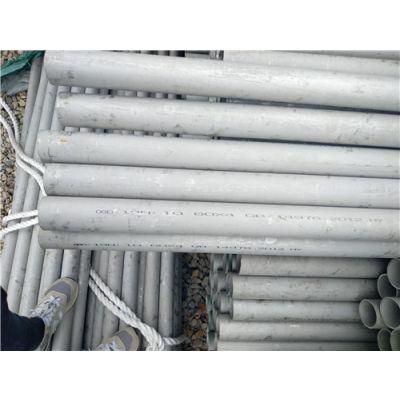 赣州0cr18ni9无缝钢管切割零售_ 浙江无缝钢管厂家