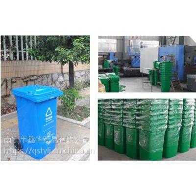 供应广西地区小区垃圾桶的单位_垃圾桶批发