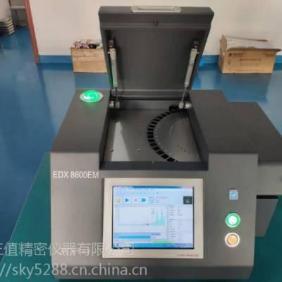 赤峰EDX8600EM粮油重金属快检仪厂家生产