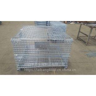 带盖子钢丝仓储笼储物料箱镀锌蝴蝶笼折叠式金属网笼铁丝笼特价