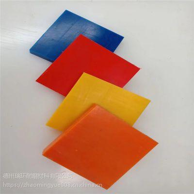 批发高分子聚乙烯板 耐磨路基垫板 尼龙板材