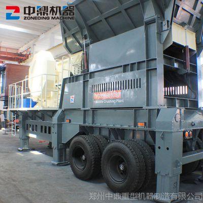厂家直销可移动式破碎机 氧化锌矿石移动破碎车 石头粉碎机报价
