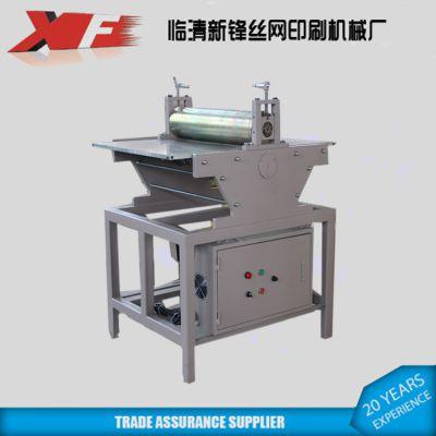 厂商直销/临清新锋高精度铜版机XF-TBJ