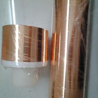 厂家直供 双导电铜箔 铜箔胶带 自粘铜箔 铜箔纸 屏蔽铜箔胶带